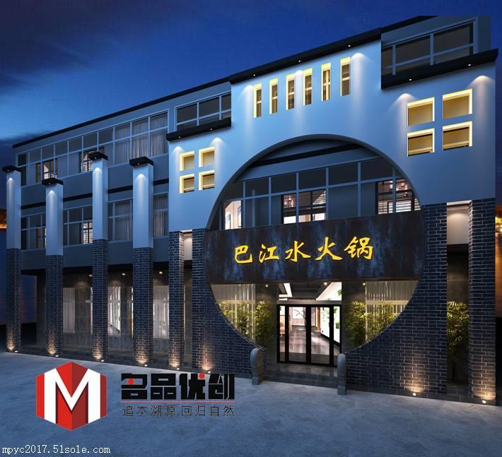 郑州主题餐厅装修公司,河南郑州餐饮店装修设计关键
