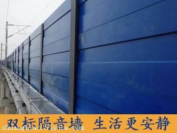 【采购彩钢板工厂隔音墙后如何施工】价格,厂