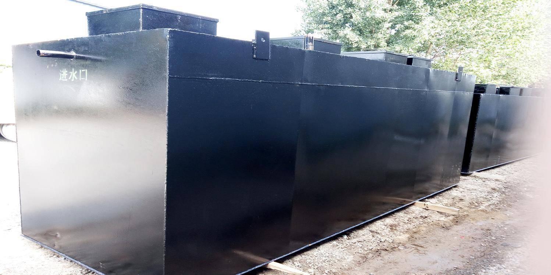 生活废水处理设备安装