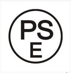 电线PSE认证,插头PSE认证办理