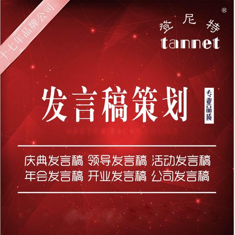 社团公司注册非营利机构注册深圳公司注册基金会公司注册