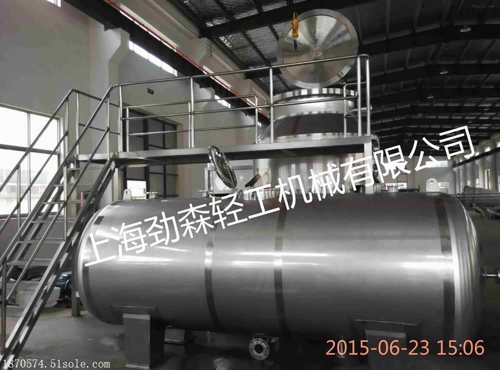 上海真空油炸机 上海劲森轻工机械有限公司低温油炸机厂家