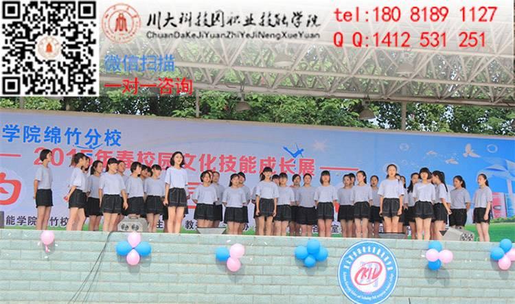 成都优势图片有高清,收初中生最好_初中哪个赣州铁路学校图片