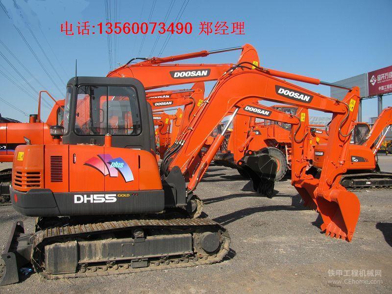 德州斗山挖掘机销售热线/优惠