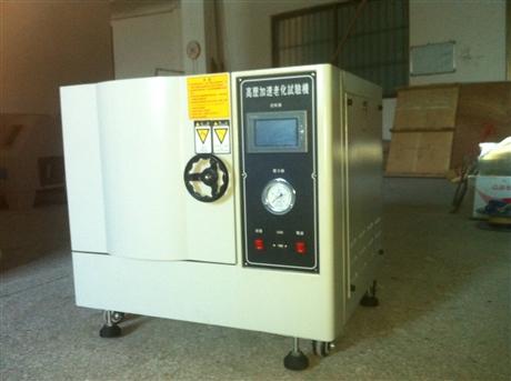东莞PCT高压加速老化试验机厂家直销