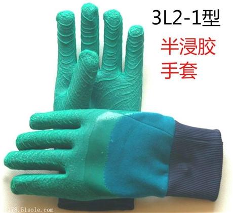乳胶手套 浸胶手套 专利手套(号2008200267421)