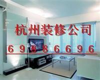 杭州专业装修发型工作室公司电话,发型工作室装修设计报价