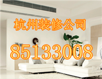 杭州专业装修服装店公司电话,服装店装修设计报价