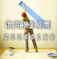 杭州专业装修超市公司电话,超市装修设计报价