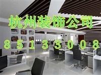 杭州专业装修女装店公司电话,女装店装修设计报价