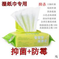 供应湿巾杀菌剂 湿巾防腐剂