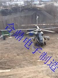 供应全国飞机模型军工飞机制造厂直升飞机道具合鼎电子供应