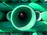 山東玻璃鋼管多少錢一米價格