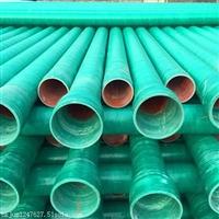 玻璃鋼管DN100價格 玻璃鋼復合電力管