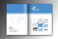 企业宣传画册设计/昆明木行印刷sell/画册排版设计