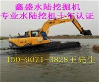 120水陆挖掘机出租