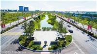 上海孔雀城将形成大健康产业链