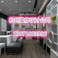 杭州专业装修水果店公司电话,水果店装修设计报价
