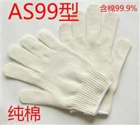 纯棉线手套 推荐AS99型60克/副1.9元AS100型2.2元