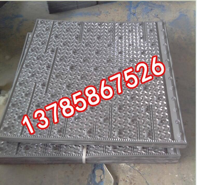 荏原淋水填料950见方  950x1270 PVC材质