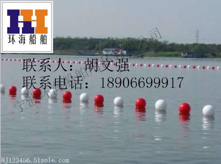 水上PE浮球 塑料PE浮球 PE浮球厂家
