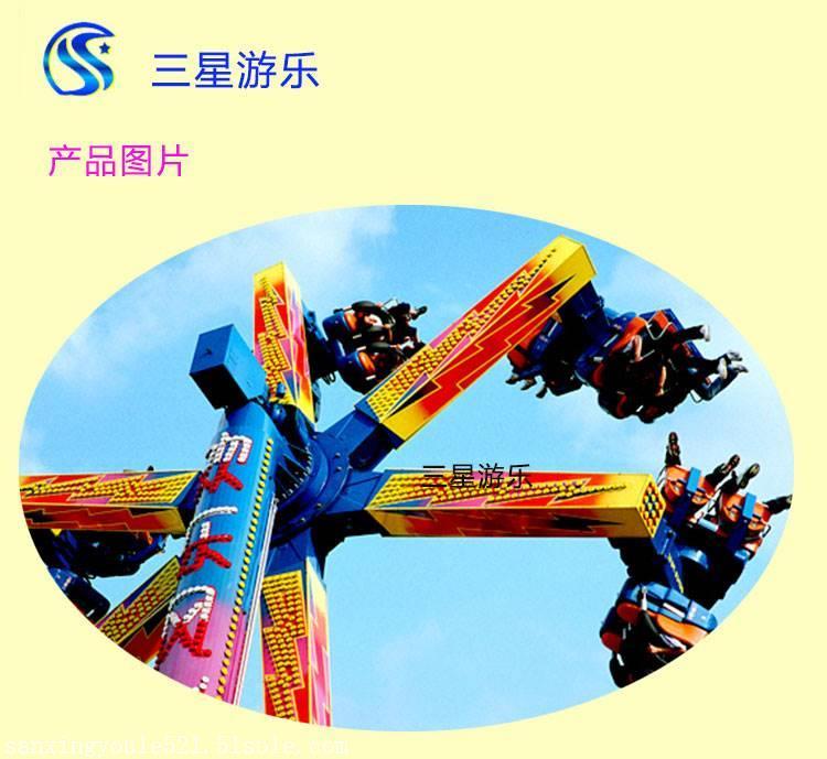 风火轮新型游乐场设备,游乐设备厂家