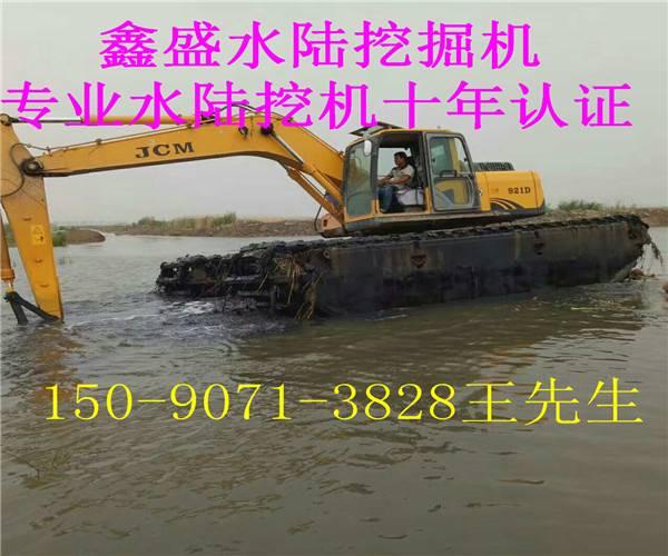 水陆挖掘机出租及改装租赁