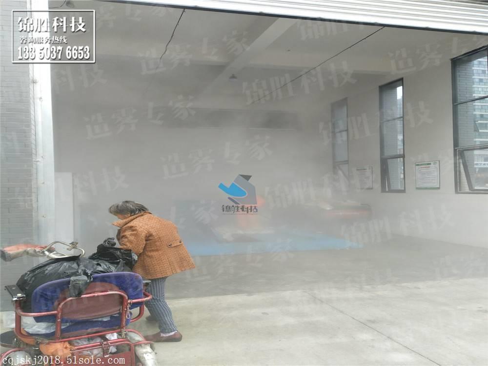 雾喷设备价格