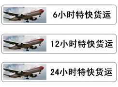 厦门运货到香港物流公司H急件厦门发快递1发货运到香港运费多少