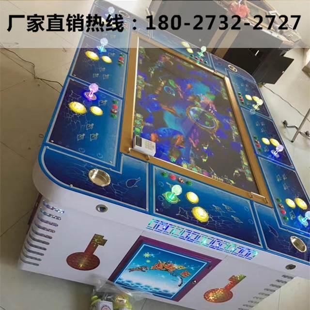 上海哪里有捕鱼机卖的