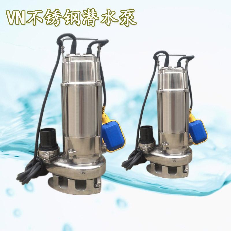 意捷VN1100F自动304不锈钢污水泵