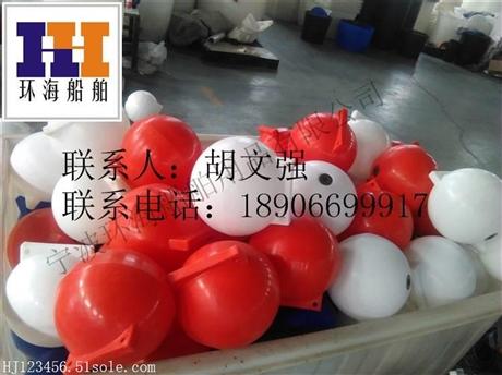 浮球 空心浮球 挂网浮球 拦截船只警示浮球