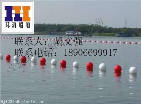 浮球加工 定制浮球 好浮球 质量好的养殖浮球