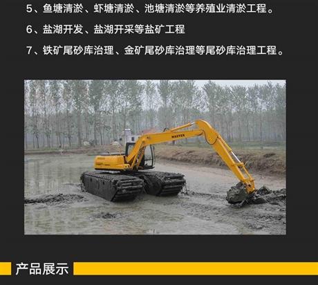 水陆挖掘机出租 水陆挖机出租哪里的公司服务好又实惠