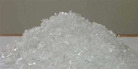 AS再生塑料进口报关费用
