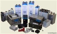 厦门思明回收镍镉电池、干电池、铅酸蓄电池