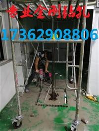 東西湖區專業混凝土開孔/工程打孔/樓板開孔服務