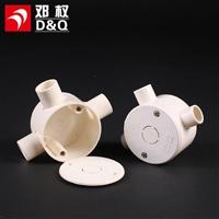 邓权PVC电线管四通圆接线盒湖南名牌产品