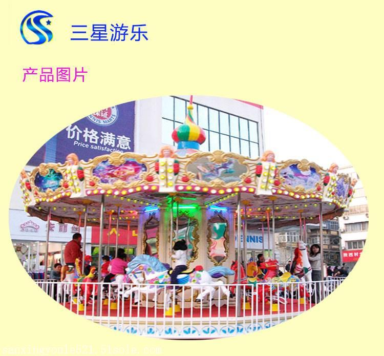 豪华版儿童游乐设备转马定制游乐场设备报价