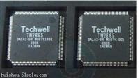 长沙库存电子料ic回收公司,株洲湘潭回收ic芯片