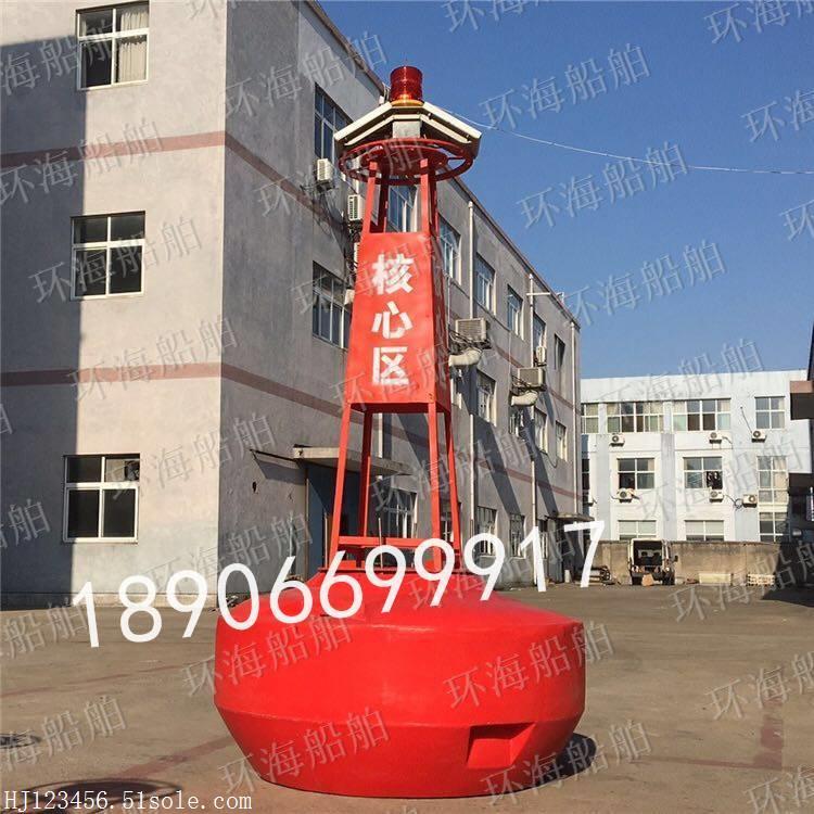 航标 大型航标灯 海上航标 水库警示灯浮体 带灯航标