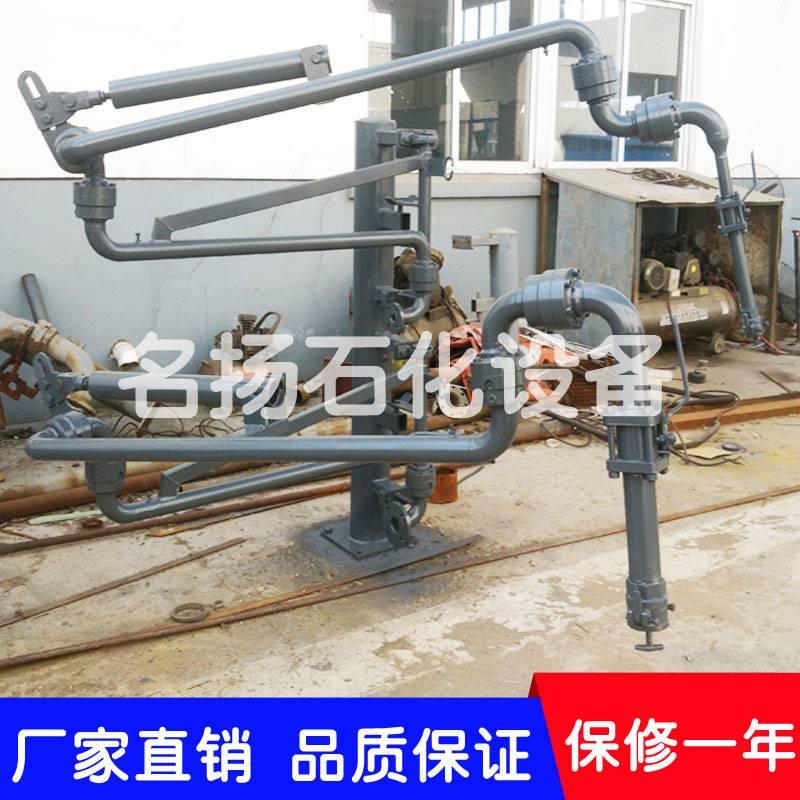 厂家直销 液氨、液化气、油品、化工介质等卸车臂(鹤管)可定制