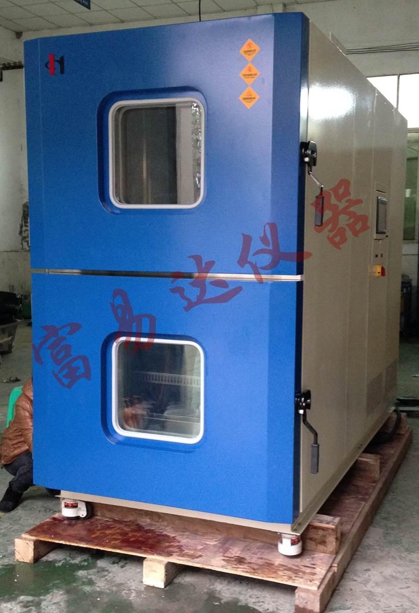 TS系列冷热冲击试验箱/深圳高低温冲击试验箱/三箱式冷热冲击箱