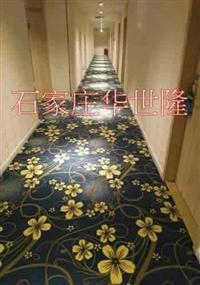 石家庄哪里有酒店地毯