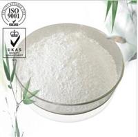 化工原料批发维生素D3粉67-97-0现货供应