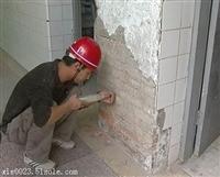 江门市房屋安全检测鉴定管理中心