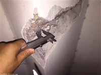 天津市房屋安全检测鉴定工程单位