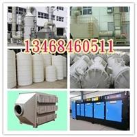 PVC酸洗槽生产厂家