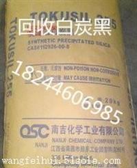 宜興回收鈦白粉