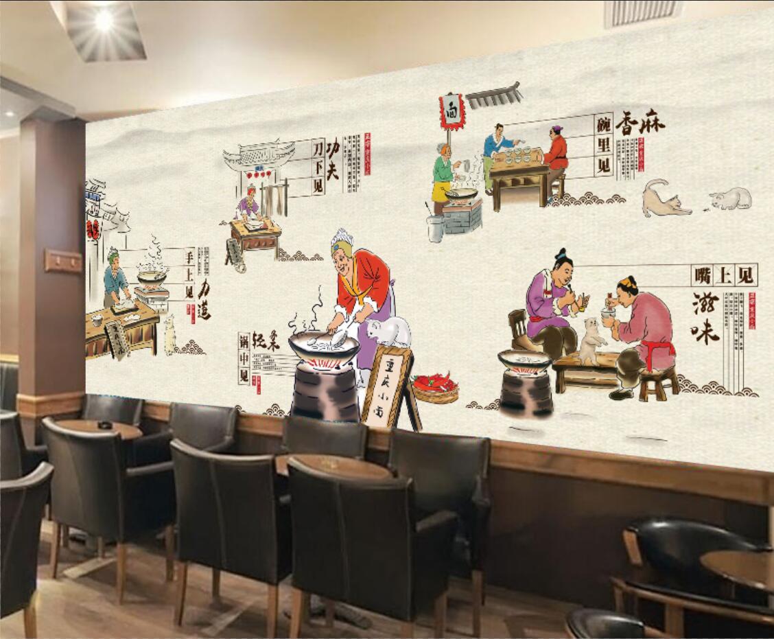 重庆小面店背景墙效果图